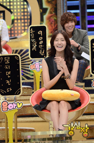 Yoona on Strong ハート, 心