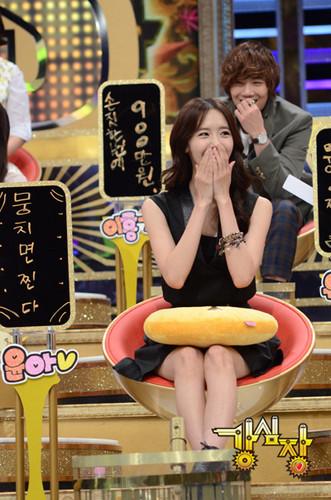 Yoona on Strong hati, tengah-tengah