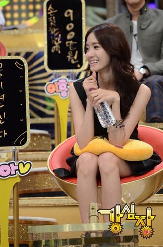 Yoona on Strong cœur, coeur
