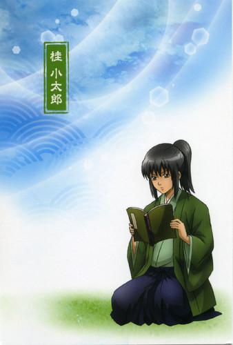 Katsura as a kid