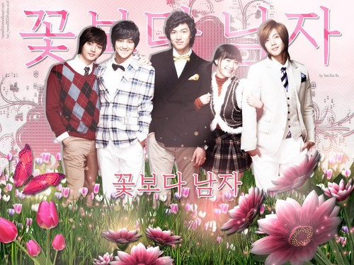 Boys Over Flowers wallpaper probably with a bouquet called   Boys Over Flowers