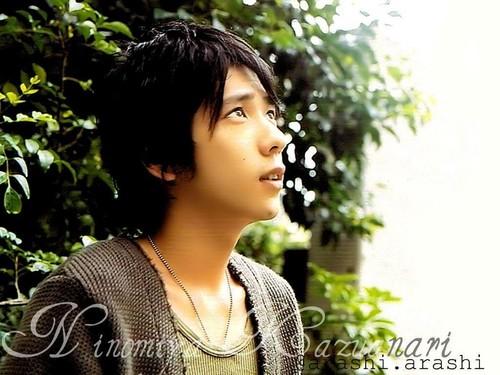 Arashi-Nino