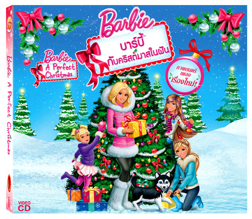 barbie A Perfect natal VCD (Thai )