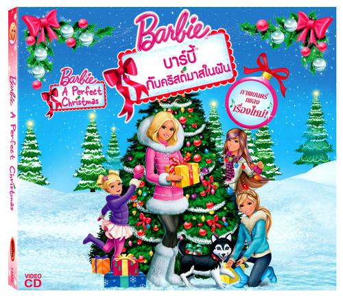 Barbie A Perfect Christmas VCD (Thai )