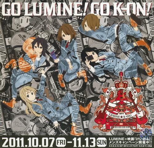 Go Lumine! Go-K-on!