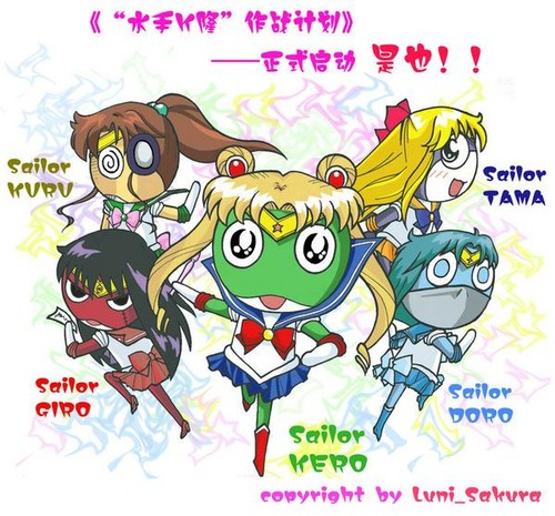 Sgt. Frog...Sailor Moon style!