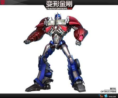 Người vận chuyển Prime