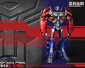 Transformers Prime - transformers-prime wallpaper