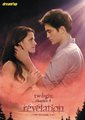 Wallpapers Fanmades - twilight-series photo