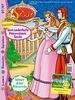 Princess Sissi photo containing anime entitled magazine covers