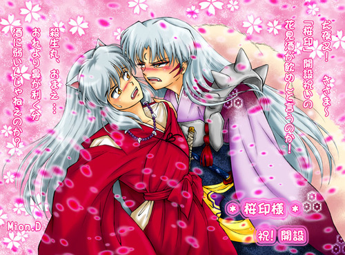 ......... - sesshomaru-and-inuyasha Fan Art