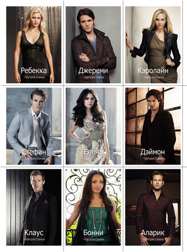 Claire in TVD cast