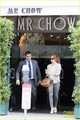 Isla Firsher Sopping in MR. Chow (November 15) in Beverly Hills - isla-fisher photo