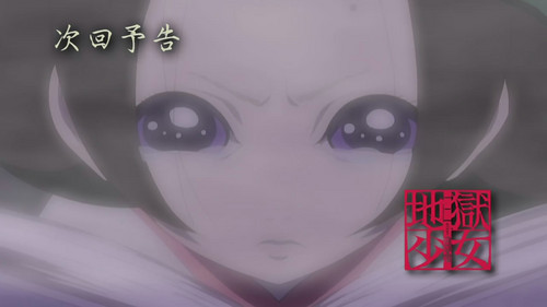 Kikuri's Tears