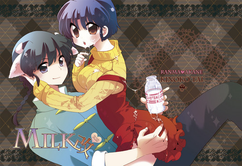 Ranma & Akane ( Anime couple)