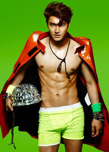 Si Won images Siwon Mr. Simple wallpaper and background photos