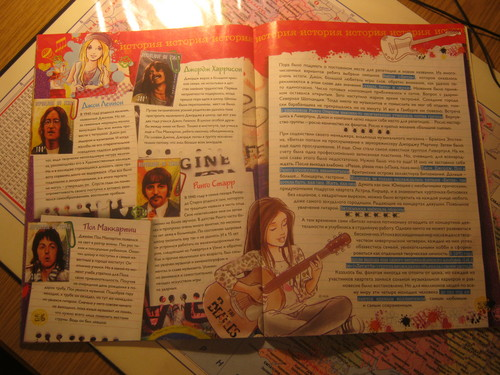 The Beatles pages