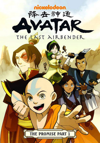 Avatar The Last Airbender kertas dinding with Anime called The Promise