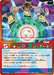 The earth!!!! - inazuma-eleven icon