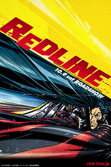 The new Bomb in anime REDLINE!!! YOU MUST SEE IT!!