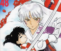 sess & rin - sesshomaru photo