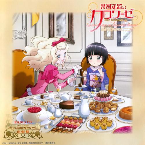 Alice & Yune