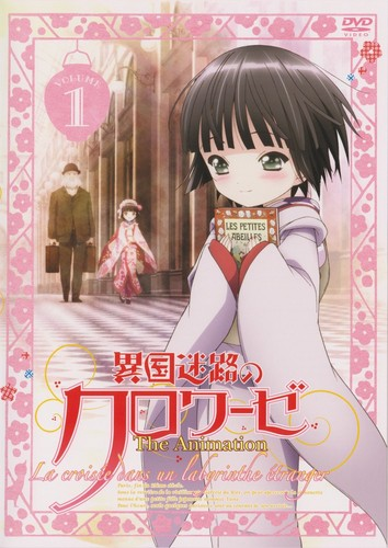 Cover DVD/BD1
