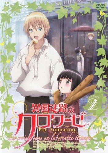Cover DVD2