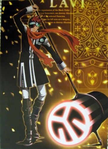 LAVI - dgray-man Photo