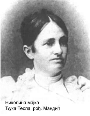 Nicola's mother, Djuka Mandic