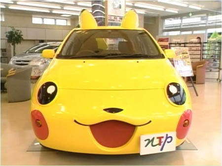 Pikachu wallpaper probably containing a stock car titled Pikacar