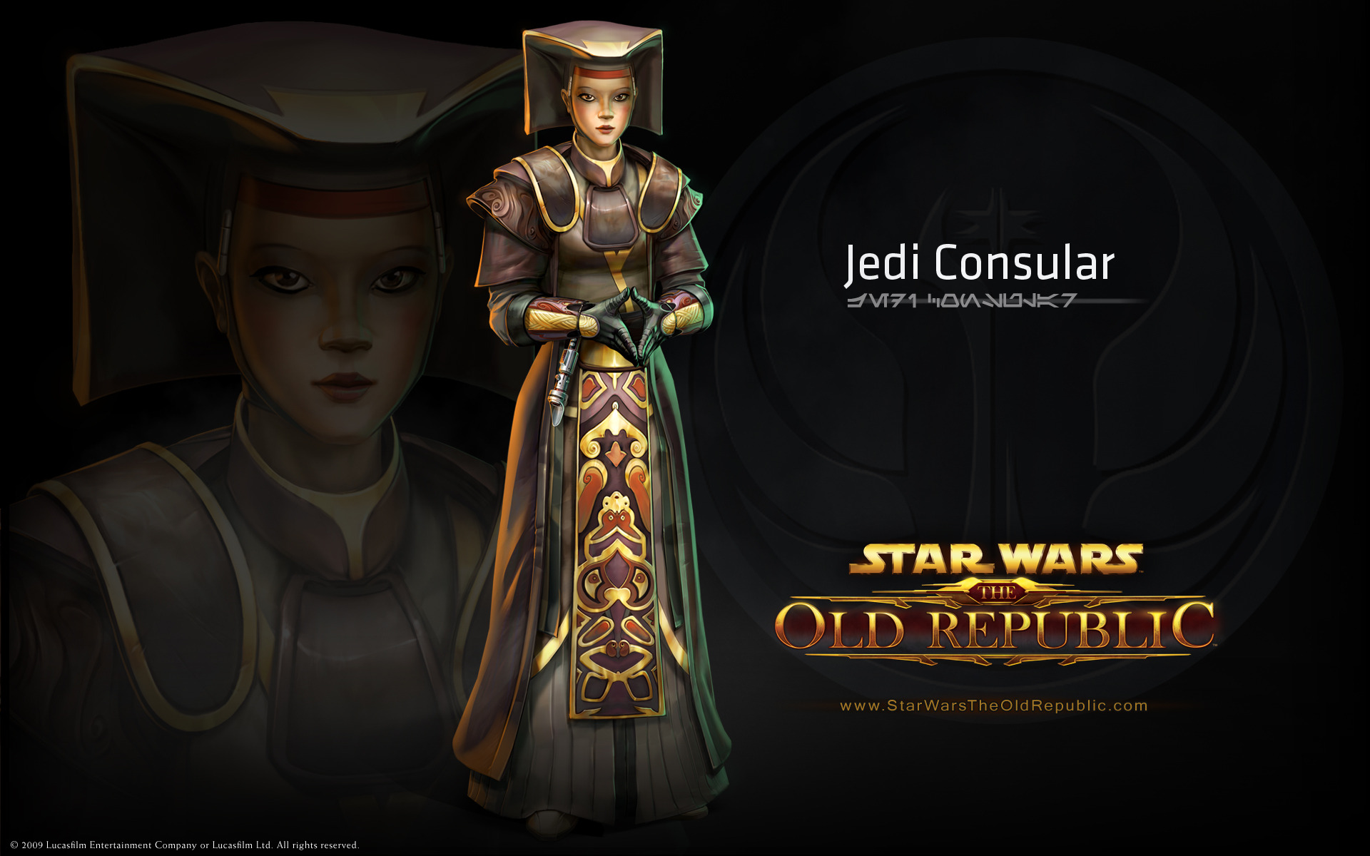 étoile, star Wars: The Old Republic, Classes