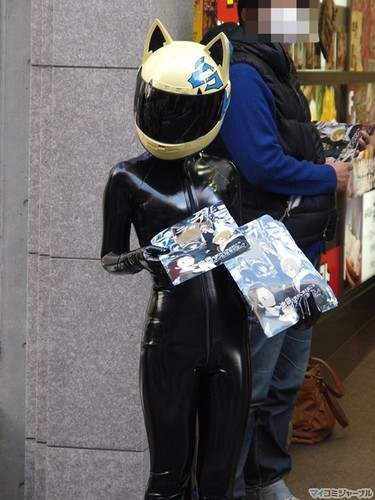 the random anime rp forums wallpaper possibly containing a motorcycle cop, a crash helmet, and a motorcycling called celty cosplay