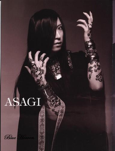 Asagi D
