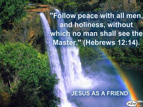 Иисус AS A FRIEND Стена PAPER