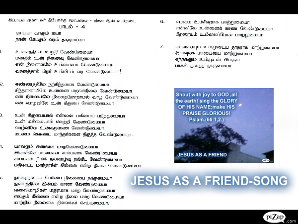 who is jesus christ essay Jesus christ essay for kids, youth and students given here malayalam, tamil, telugu, marathi, french, bengali, assamese, spanish, english, hindi, short essay, long.