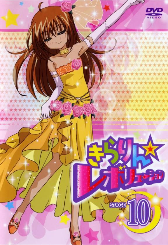 Kirari Tsukishima* 月島きらり·Starring Koharu Kusumi* 久住小春 - ハッピー☆彡