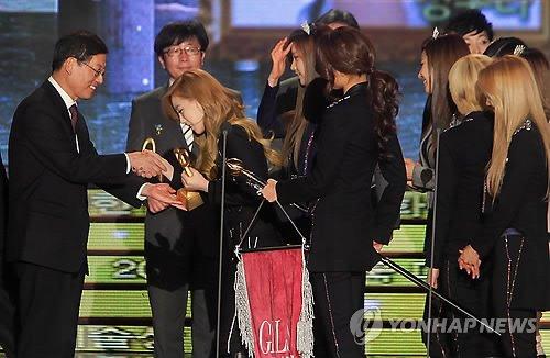 SNSD @ Korean popular Culture & Arts Awards