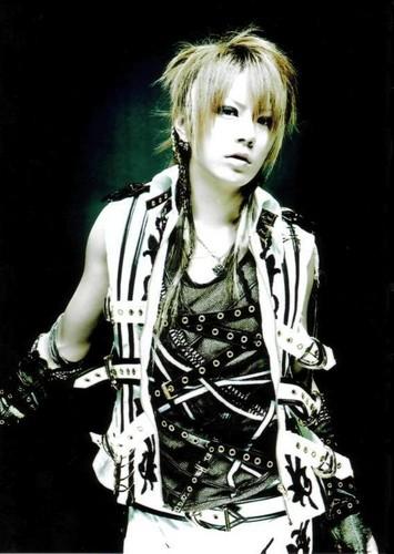 Wataru [12012]