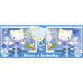 my site banner hello kitty - charmmy-kitty fan art