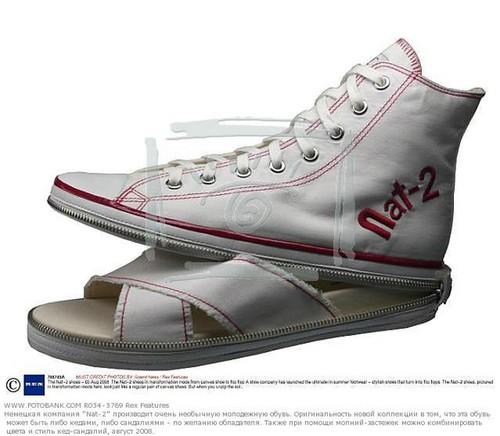 shoe designs fail