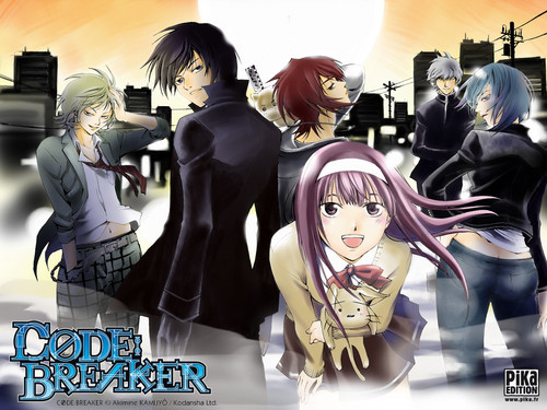Code:Breaker - code-breaker Wallpaper