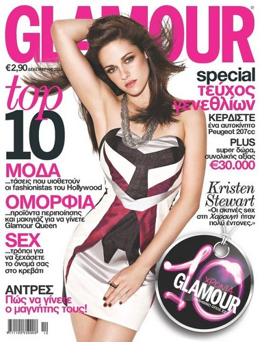 Glamour magazine Russian cover