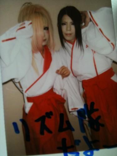 Hiyori and Junji