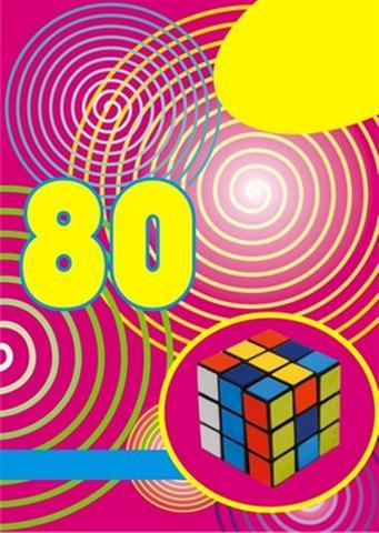 I love 80's美