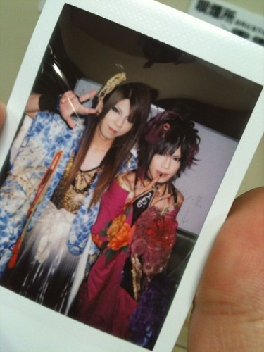 Junji and Mahiro