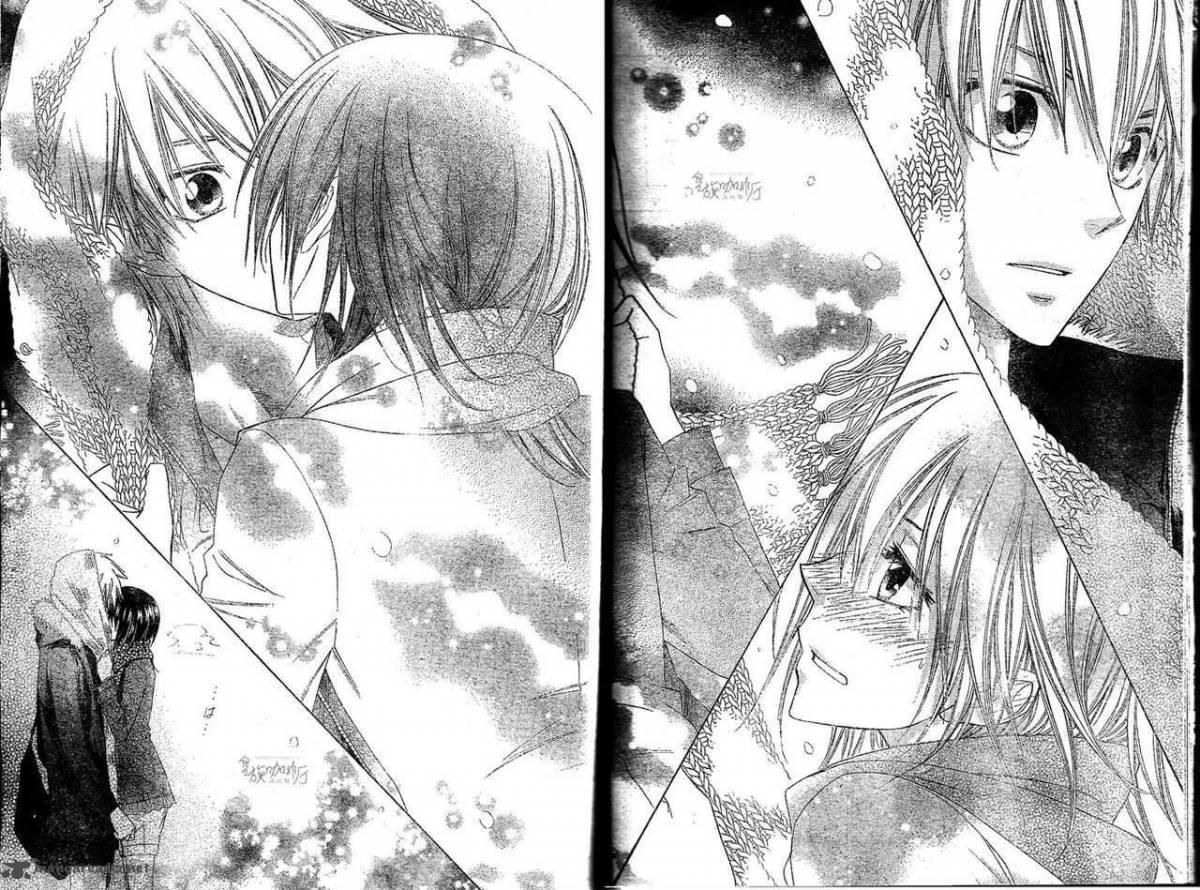Kaichou wa Maid-sama manga