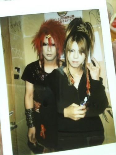Mitsuki and Junji