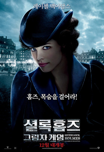 Movie Poster (korean)