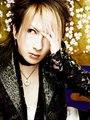 Saga [Alice Nine]